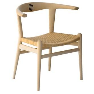 Hans J. Wegner PP 518 Bull Chair