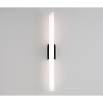 Mario Mengotti Lin Lamp