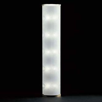 Gio Ponti Pirellone Floor Lamp