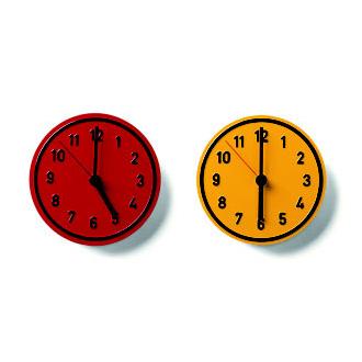 Jochen Gros Alu Alu Wall Clock