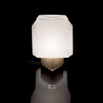 Bruno Munari Bali Table Lamp