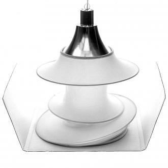 Bruno Munari Falkland Lamp