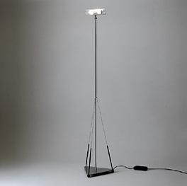 Gianfranco Frattini Acheo Terra Lamp