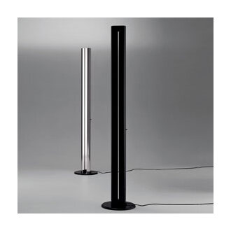 Gianfranco Frattini Megaron Terra Lamp