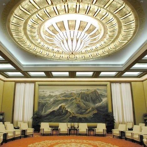 Great Hall Of The People Beijing Lamp