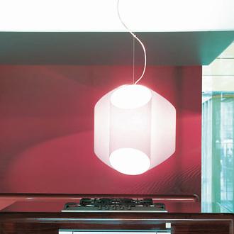 Marzio Rusconi Padma Ceiling Lamp