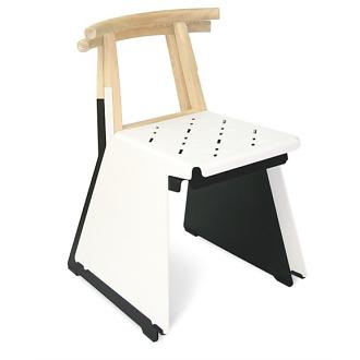 MIIING Kami Chair