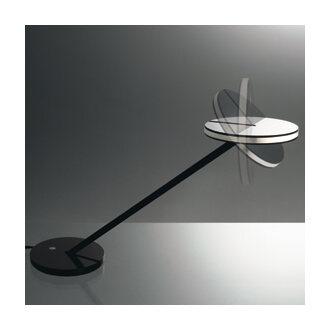 Naoto Fukasawa Itis Table Lamp