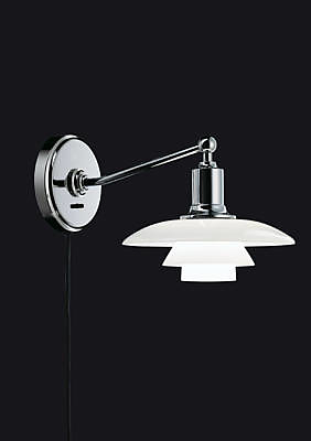 Poul Henningsen PH 2/1 Lamp