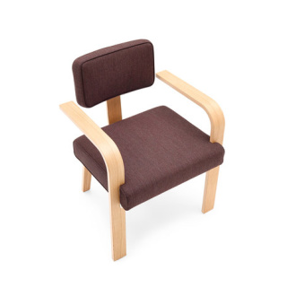 Richard Neutra Dining Wood Armchair