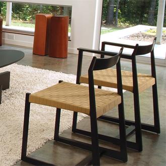 Skram Piedmont #2 Chair